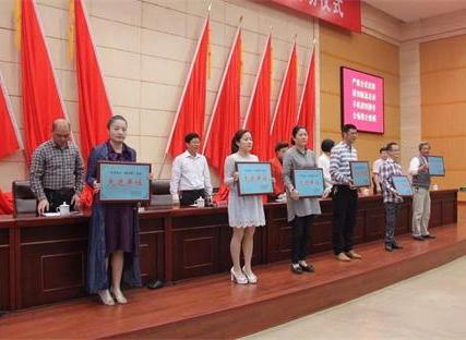 """连江县第22个""""世界读书日""""系列活动启动仪式在县人民会堂举行"""