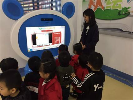 连江县图书馆和进修校附属幼儿园联合举办社会实践活动