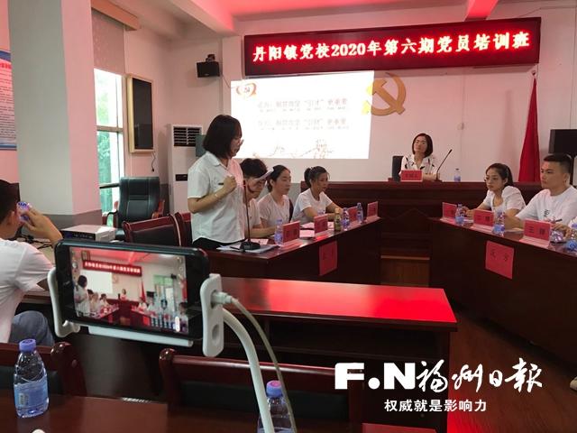 连江丹阳镇党校举办辩论式党课,拓宽扶贫思路