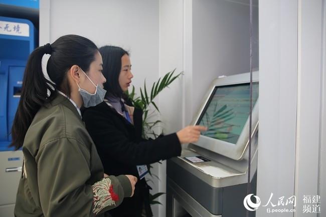 """福建连江:""""十三五""""期间拉动智慧引擎 领跑政务服务"""