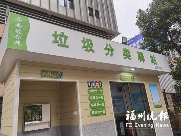 连江推进垃圾分类 力争年内建成321座垃圾分类屋